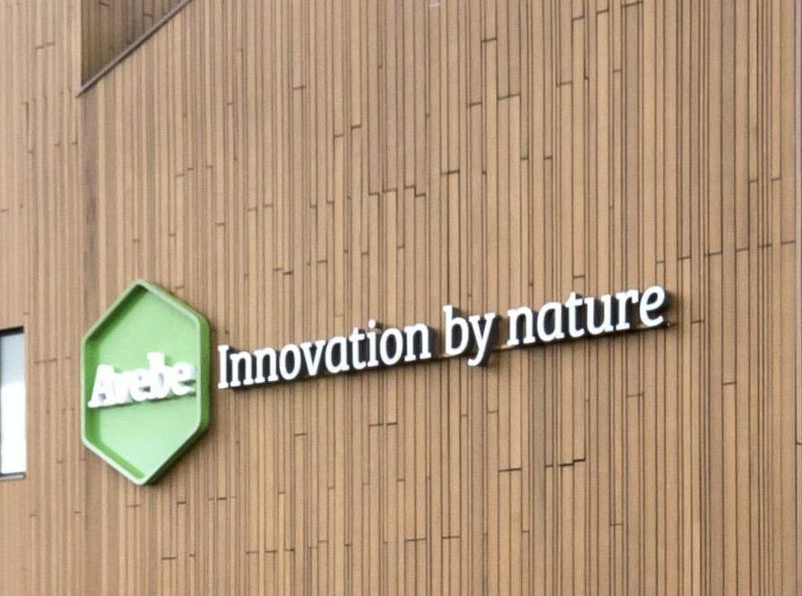 Zernike Innovatiecentrum en Innolab Agrifood